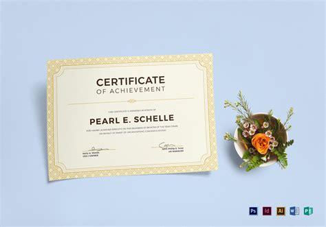 certificate design mockup professional certificate of achievement design template in