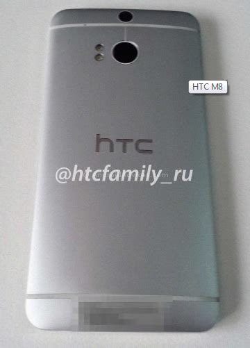Htc M8 Dual On Kamera Muraaahhhhhhh htc m8 home screen leaks with on screen buttons photo