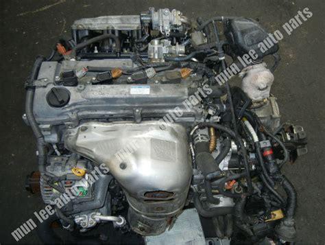 az motor parts jdm used engine for car toyota 1az 1az fe d4 premio noah