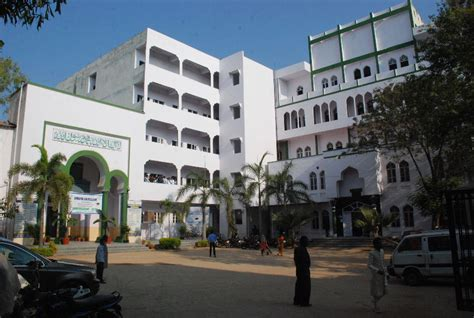 Anwarul Uloom Mba College Mallepally by Anwarul Uloom College Anwarul Uloom Of Institutions