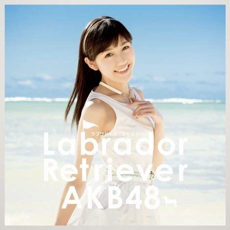 b 36 lagu untuk teman netral everyday cover cd akb48 36th single labrador