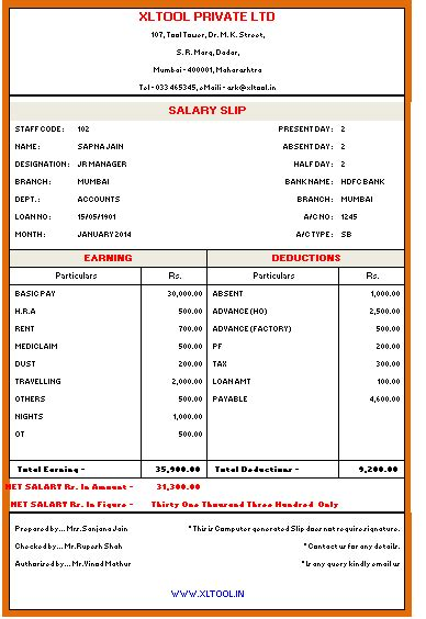 xltool salary slip printing email software xltool excel spreadsheet format software