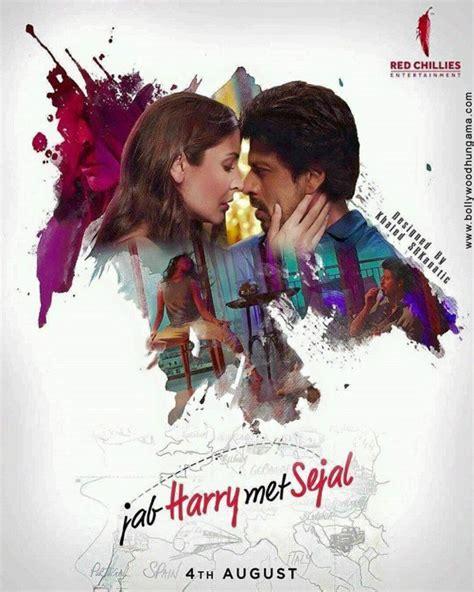 film india jab harry met sejal jab harry met sejal 6 jab harry met sejal first look