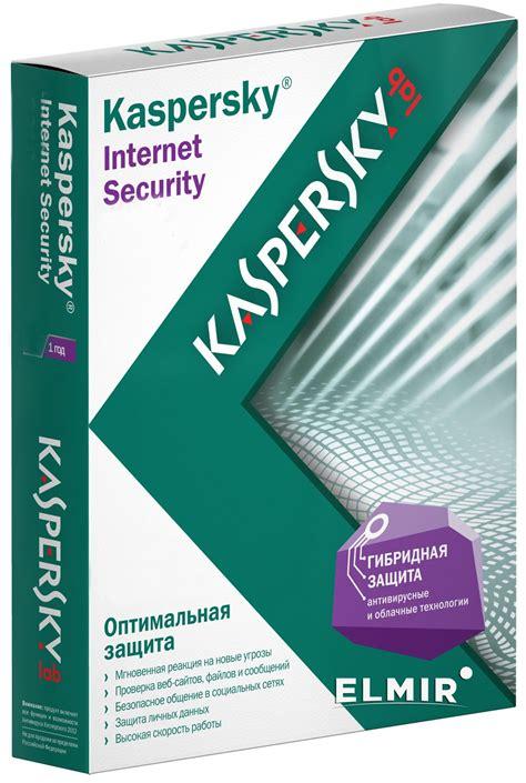Kaspersky Security 3 User 2014 Limited kaspersky security 2014 3 пк 1 год box купить недорого обзор фото видео отзывы