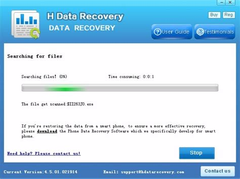 h data recovery full version h data photo recovery download
