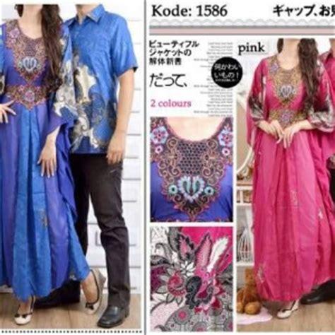 Model Baju Kapel dress baju batik muslim model terbaru murah