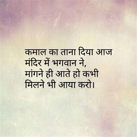 ideas ka hindi meaning 25 best ideas about hindi love poems on pinterest love