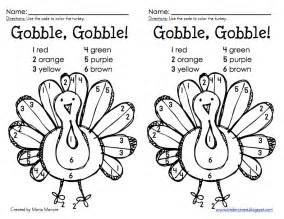 what color is a turkey thanksgiving color by number turkey freebie