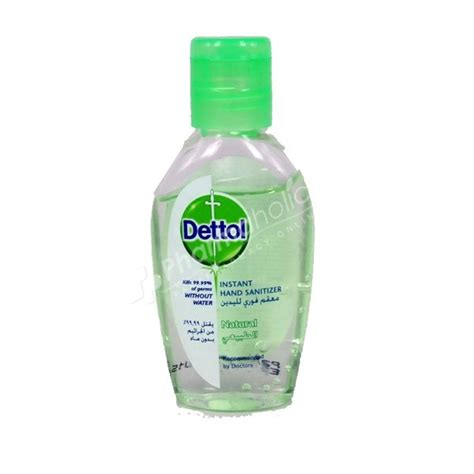 Dettol Sanitizer 50 Ml 8993560027247 personal care dettol instant sanitizer 50ml