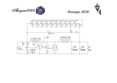 electric motors wiring diagram doerr worldwide electric