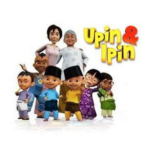 upin dan ipin film kartun anak islami nothing but blog upin ipin yang edukasi dan islami