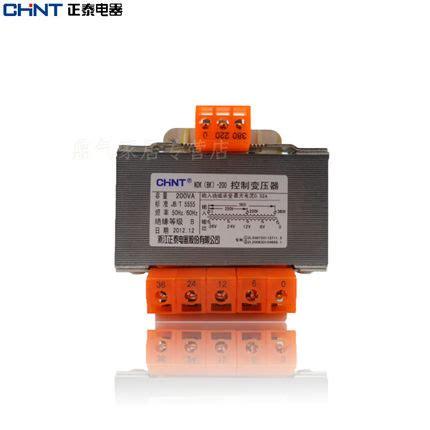 Chint Transformer Trafo Step 50va In 380v 220v Out 36v 24v 12v cheap 30kva transformer 380v find 30kva transformer 380v deals on line at alibaba