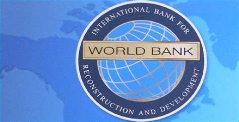 banque mondiale si鑒e augmentation de la capacit 233 d engagement de pr 234 ts de la