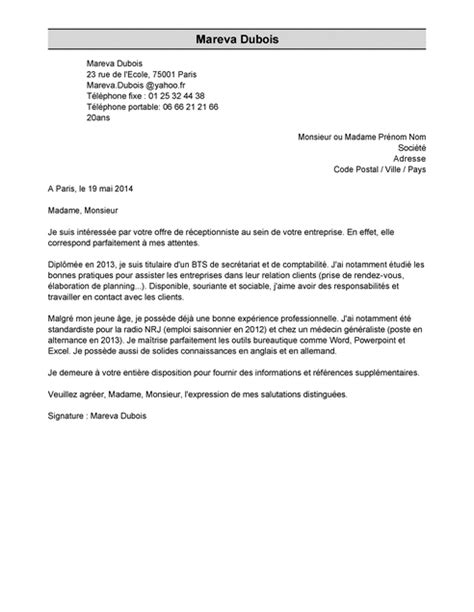 Exemple Lettre De Motivation école De Management Lettre De Motivation R 233 Ceptionniste Exemple Lettre De