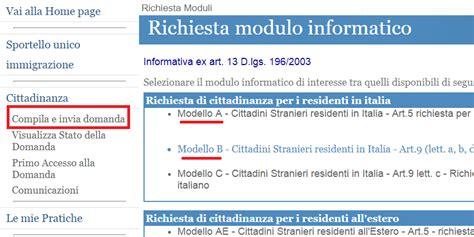 ufficio di cittadinanza modulo cittadinanza italiana visualizza lo stato della