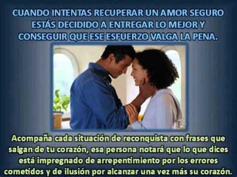 imagenes de amor para recuperar a alguien frases para recuperar un amor www juegosdeseduccion com