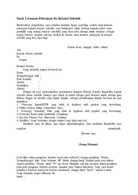 Contoh Surat Lamaran Pekerjaan Ke Kejaksaan by Contoh Surat Lamaran Kerja Di Sekolah Smp Contoh Surat