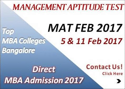 Mba Through Mat by Mat Feb 2017 Test Schedule Step By Step Registration Procedure