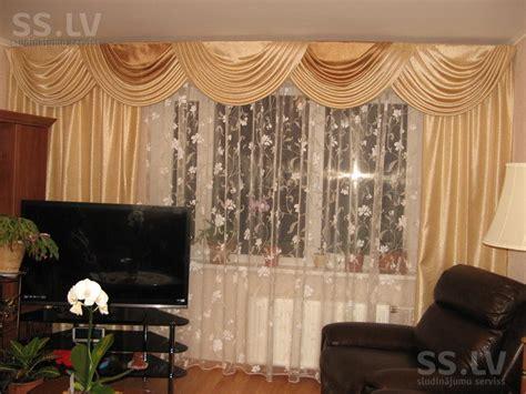 interior stuff ss com mēbeles interjers žalūzijas aizkari магазин