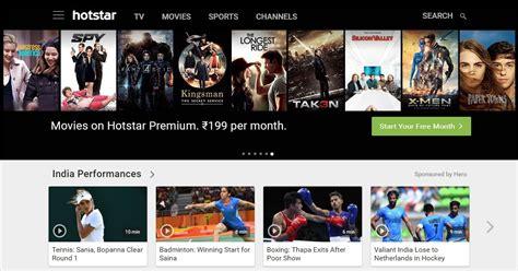 hotstar got simple trick to get hotstar premium membership for free