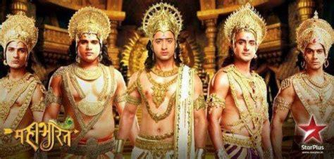 hindi film mahabarata pandava from left to right nakula bheem arjun