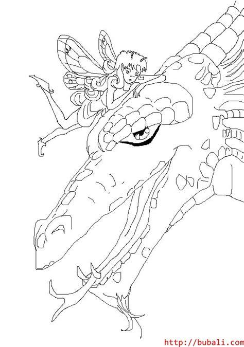 imagenes de unicornios y hadas para colorear imagenes para colorear el dragon de las hadas bubali bubali