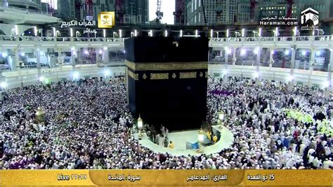 sponsors makkah vs makkah makkah tv live hd youtube