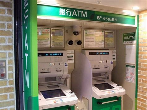 japan post bank why is it so to rent an apartment in japan