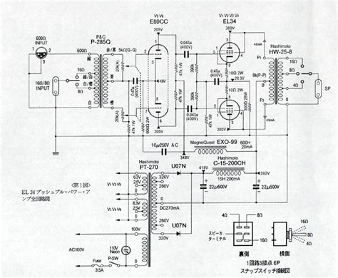 Power Lifier Rogers single ended schematic car tuning single get free