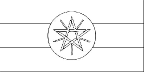 ethiopia flag coloring page
