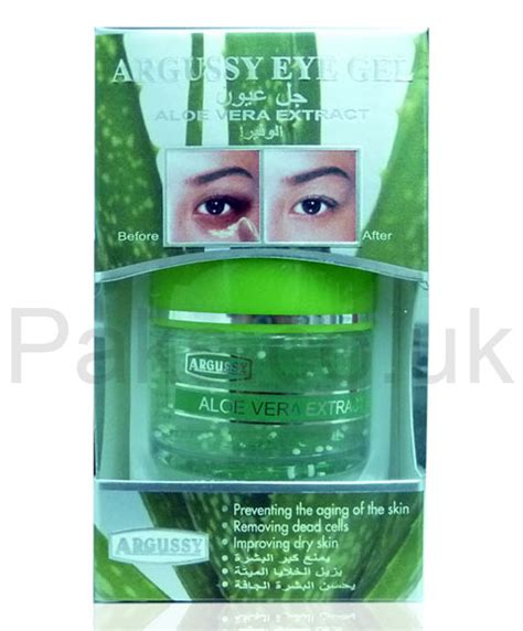Yoko Eye Gel By Gudkos yoko yoko argussy eye gel aloe vera extract pakcosmetics