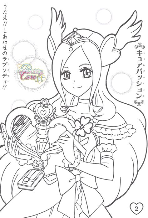 Free Pretty Cure Coloring Pages Pretty Cure Coloring Pages