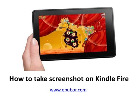 how to take screenshot on kindle