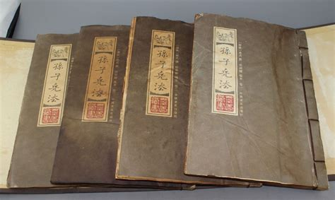 in china books ancient arts promotion shop for promotional