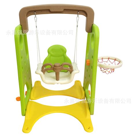 50kg Weight Limit Indoor Children S Swing Baby Swing