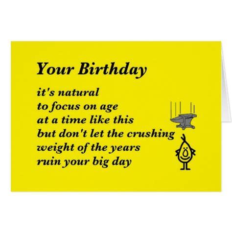 Poem For S Birthday Card Your Birthday A Funny Birthday Poem Cards Zazzle