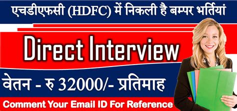 Hdfc Bank Openings For Mba Freshers by Apply For Clerks Po S Managers And Specialist Officers