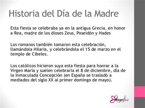 Exposici 243 N Papa Madre En Homenaje A Tub 233 Rculo Peruano Se Exhibe En Centro De Prensa Alc Ue Discurso Sobre El Da De La Madre Flores A Domicilio Para El Dia De La Madre