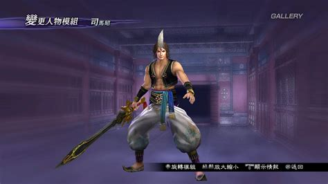 Bd Psp Dynasty Warriors Original Used quot dynasty warriors 7 quot original costume 2 sima zhao on ps4