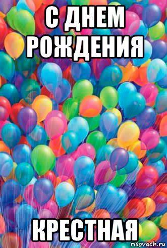 Картинки с днем рождения прикольные коллеги