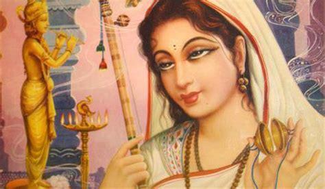 Meera Bai Biography In Hindi Font | म र ब ई क ज वन mira bai biography in hindi