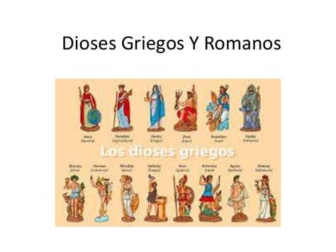 dioses griegos dioses griegos design bild