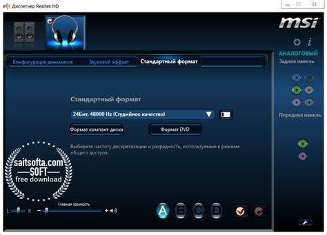 design drivers definition realtek high definition audio linux driver