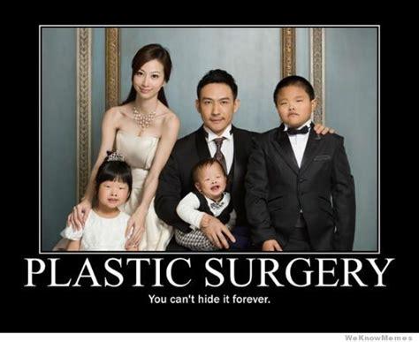 Korean surgery meme plastic surgery you cant hide
