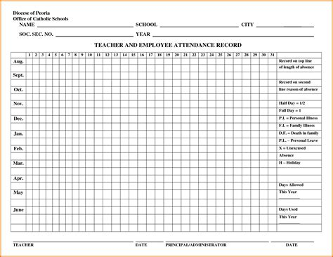 8 Attendance Calendar Templatereference Letters Words Reference Letters Words Attendance Calendar Templates Resume Template Sle