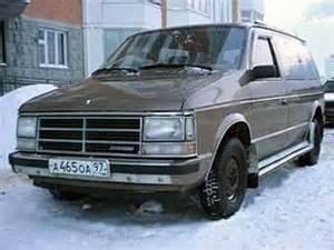 1988 Dodge Caravan 1988 Dodge Caravan Photos For Sale