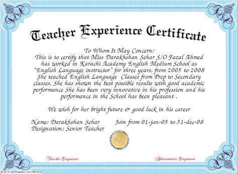 template for certificate of appreciation in microsoft word 7 certificate of appreciation template word