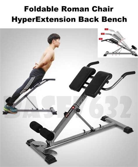 lower back exercise bench foldable hyper extension back worko end 12 3 2017 12 15 am