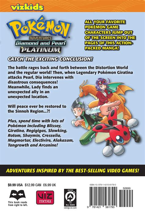 Adventures And Pearl Platinum Vol 7 pok 233 mon adventures and pearl platinum vol 11