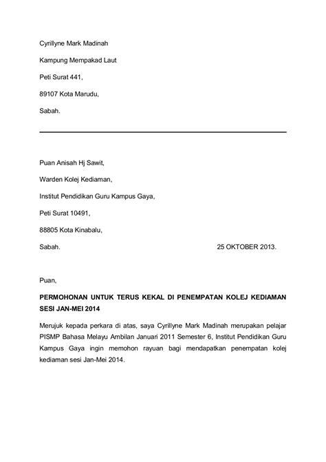 contoh surat permohonan asrama by bilan dal dal via slideshare